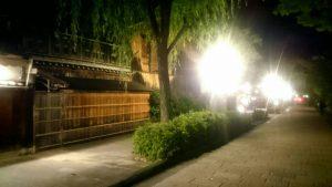 京都の旅♪その2