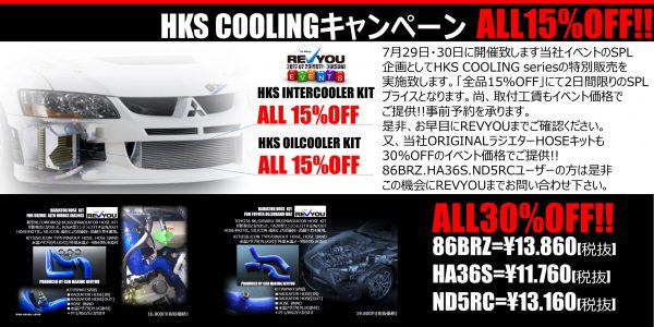 kai cooling